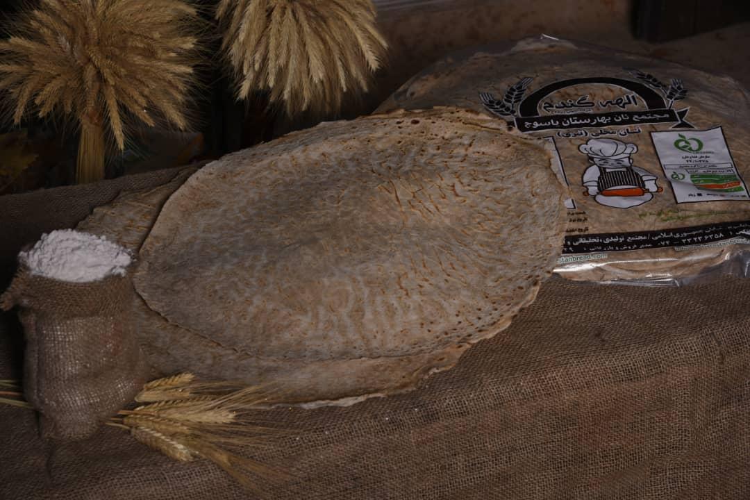 نان بلوط خشک(7عددی)