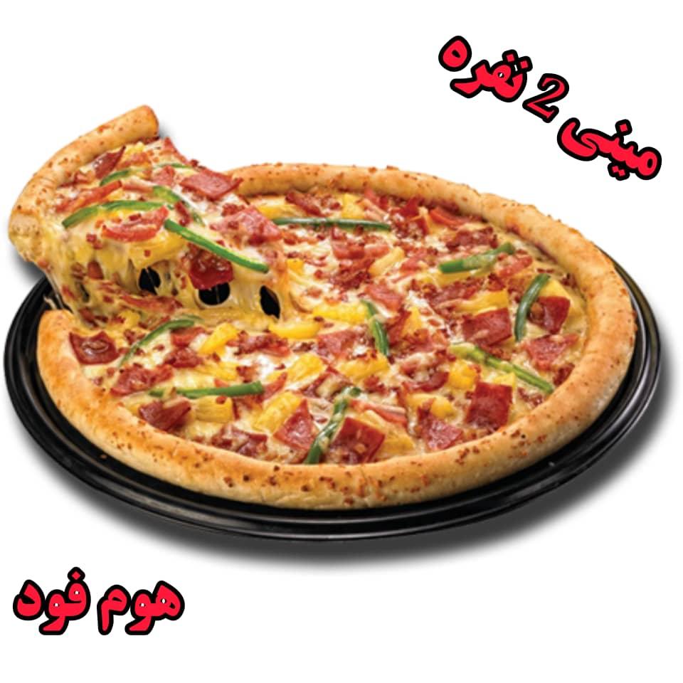 مواد پیتزا مینی 2 نفره