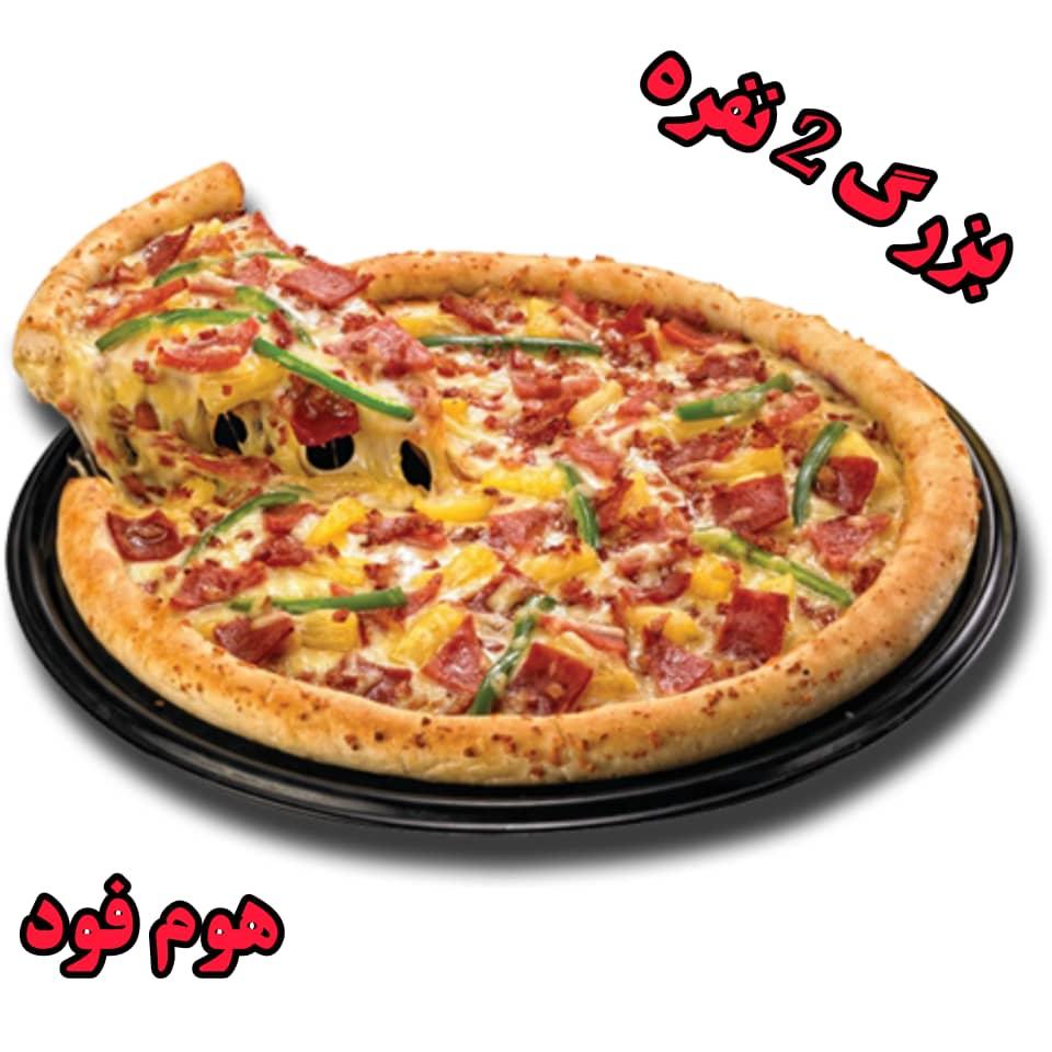 مواد پیتزا بزگ 2 نفره