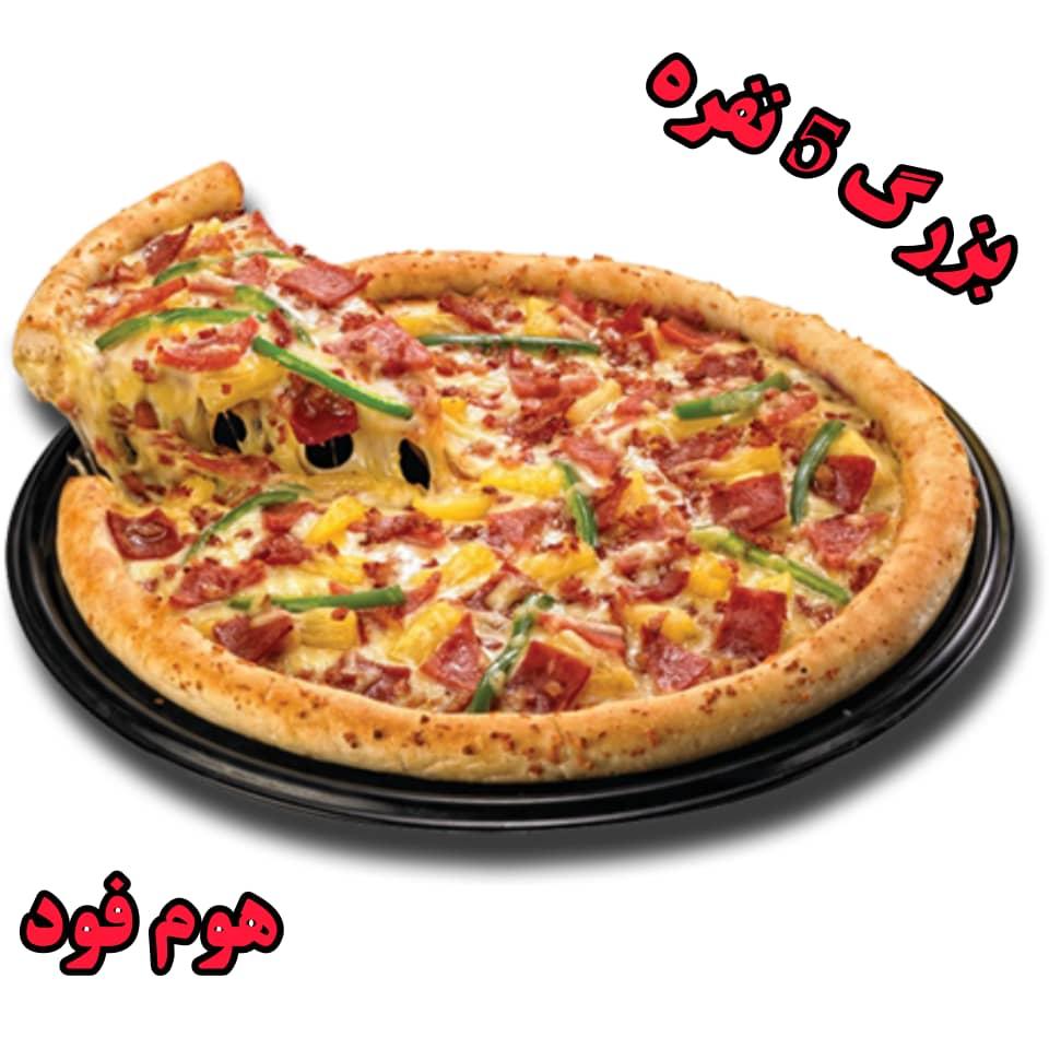 مواد پیتزا بزرگ 5 نفره